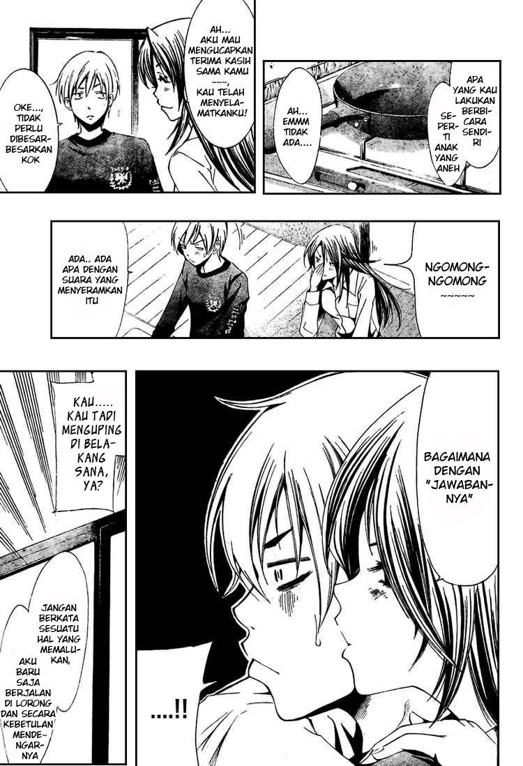 Manga kimi no iru machi 20 page 17