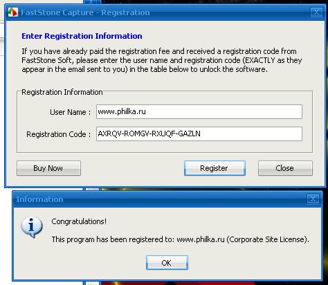 faststone capture 7.6 registration key