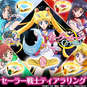 Bishoujo Senshi Sailor Moon: Crystal Episodio 21