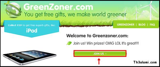شرح التوصل بهدايا مجانية تصلك الى قلب بيتك مع العملاق Greenzoner