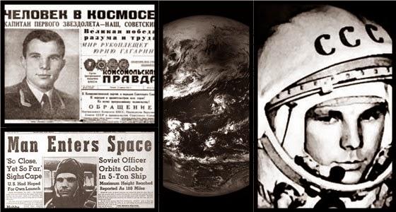 52 года космической эры