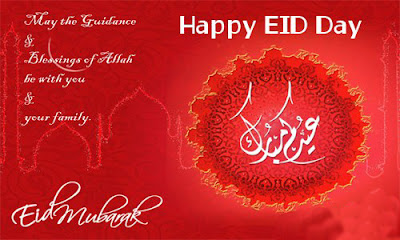 Eid-cards-pics-Wallpapers2