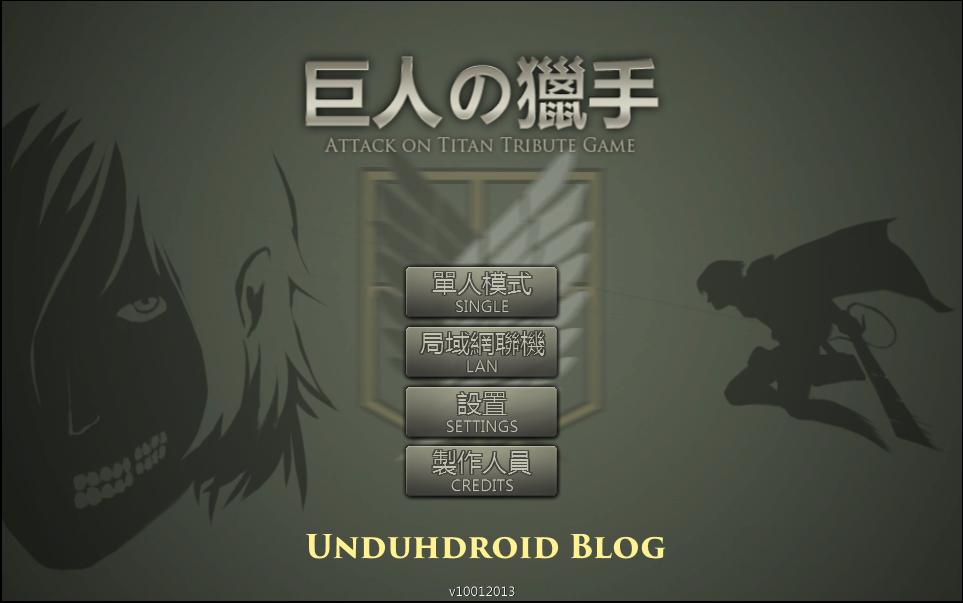 Download Game Shingeki no Kyojin Game For PC