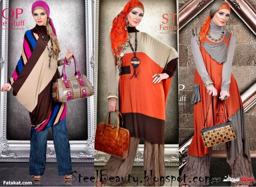 Hijab Style Islamic Fashion Hijab Style 2013