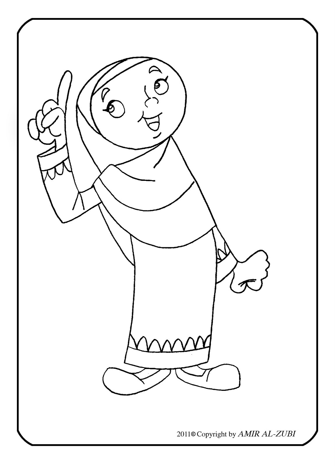 kids islam coloring pages - photo#36