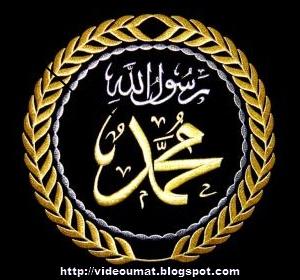 Nabi Muhammad SAW