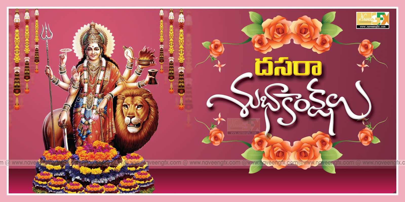 Happy dussehra telugu latest greetings and wishes quotes in telugu happy vijaya dashami telugu picture quotes and greetings kristyandbryce Images