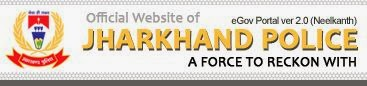 Jharkhand Police Image