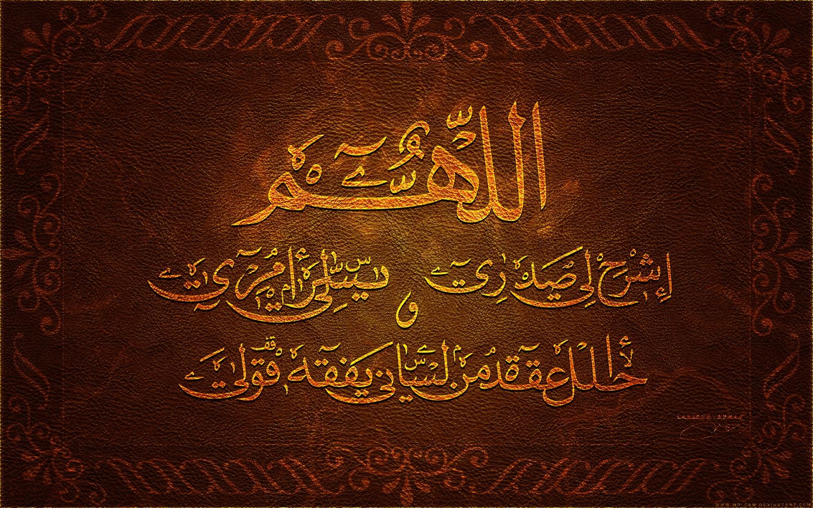 Download Gambar 10 Wallpaper Islami Keren Dan Gratis ...
