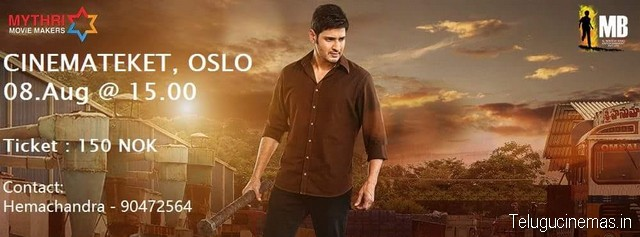 srimanthudu norway films,Norwayfilms srimanthudu,Srimanthudu premier shows,Telugucinemas.in