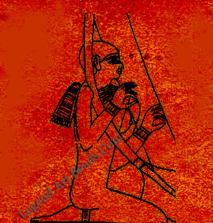 Wile of Mereruka wearing a menkhet