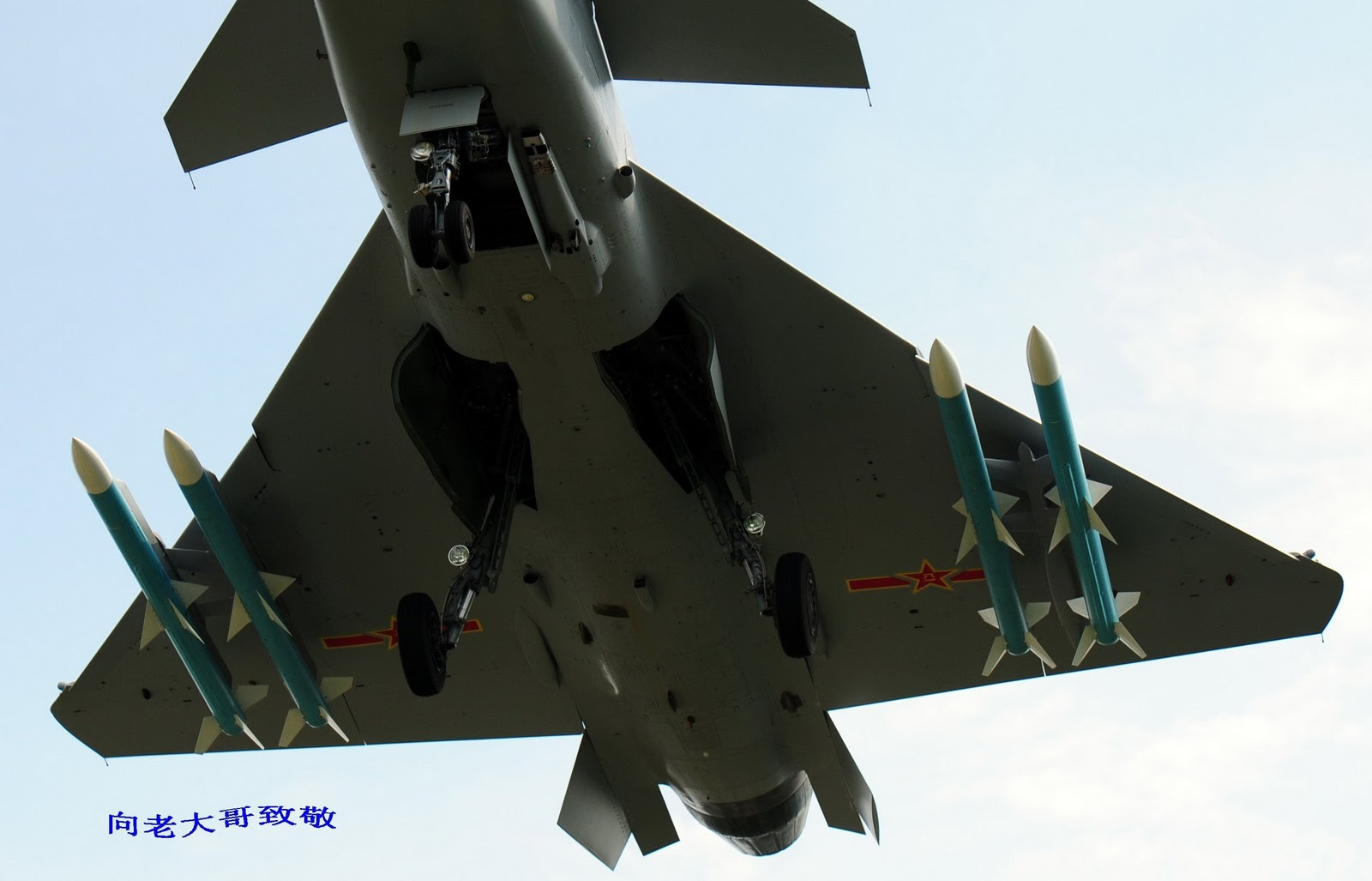 PLAAF's J-10 Vigorous Dragon with 4 PL-12 BVRAAMs | Chinese Military Review