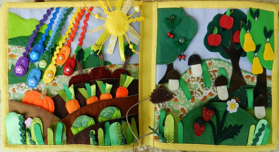 Аппликация огород в детском саду