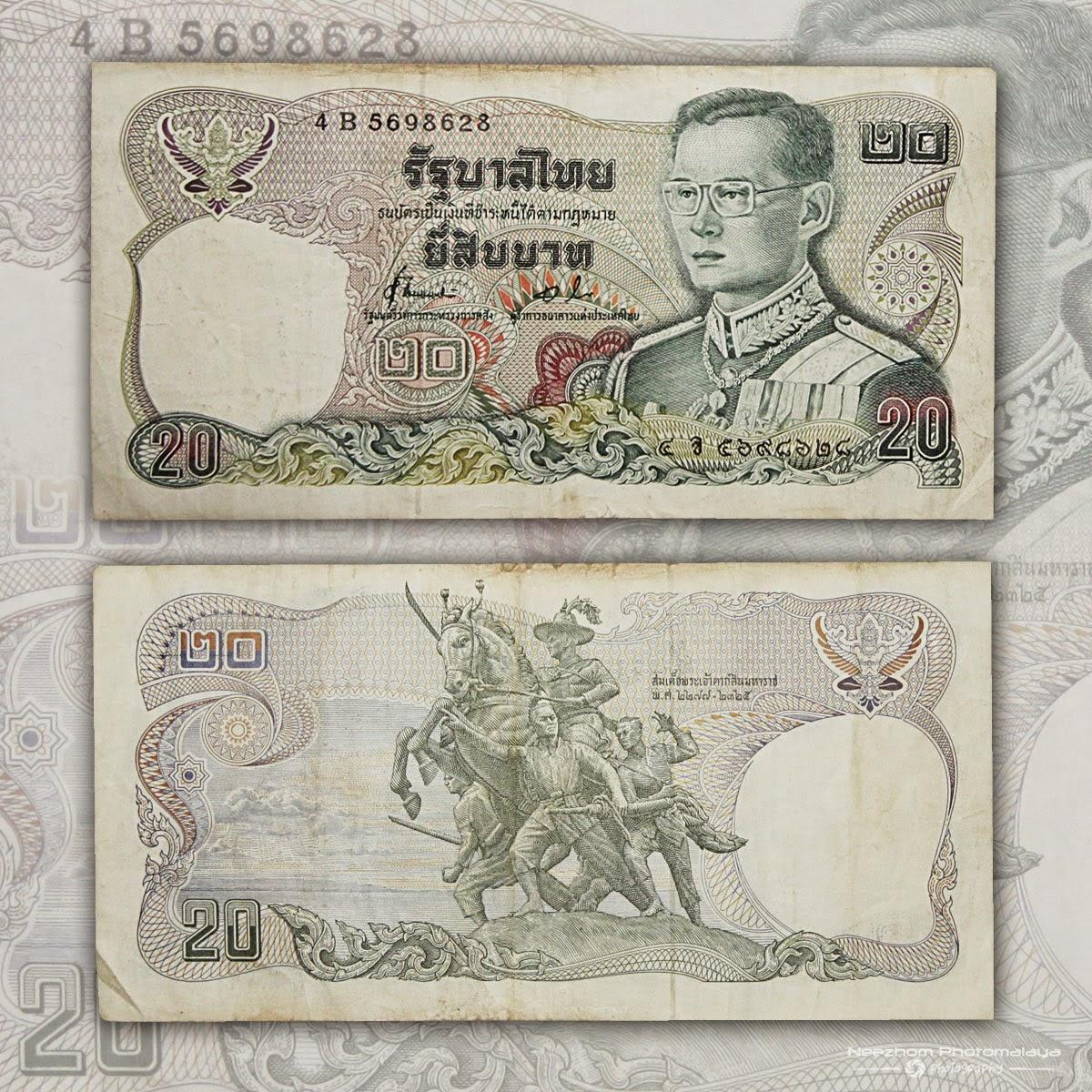 Thailand banknote 20 Baht 1981
