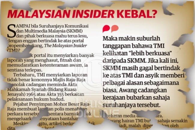 The Malaysian Insider disiasat Melibatkan SKMM dan PDRM