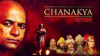 Television Series, Chanakya by Dr. Chandraprakash Dwivedi's