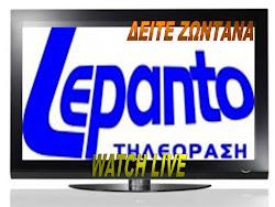 Lepanto TV LIVE