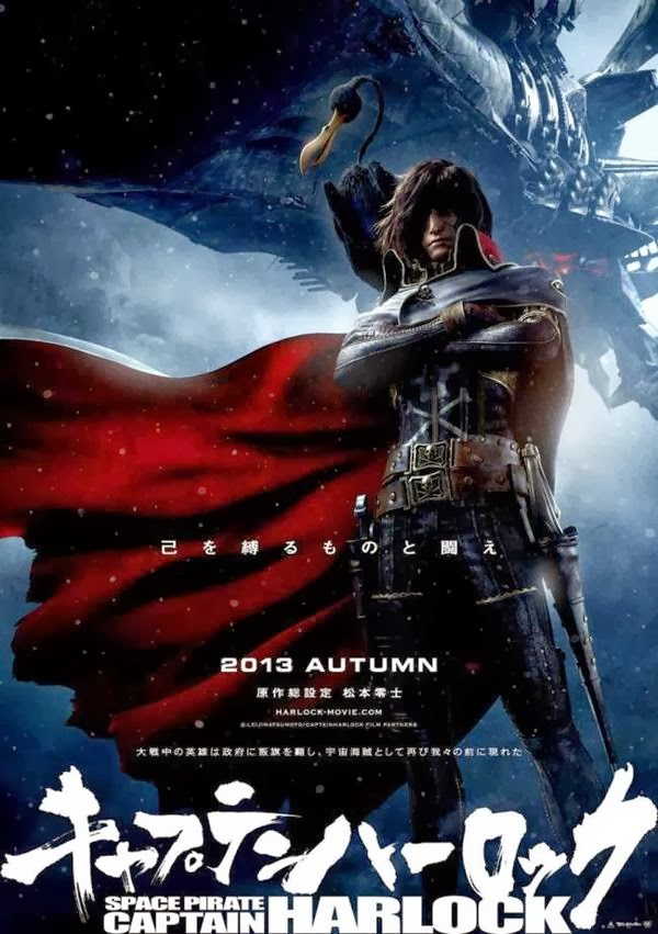 Space Pirate: Captain Harlock Sitges 2013