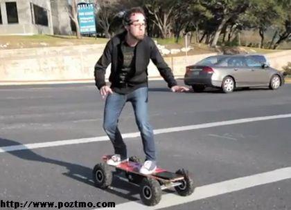 skateboard unik