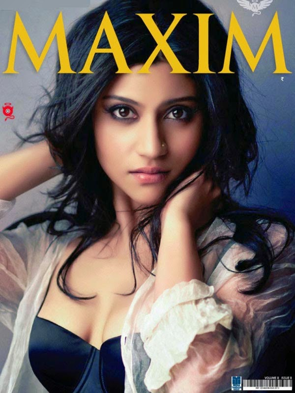 Hot Photoshoot For Maxim