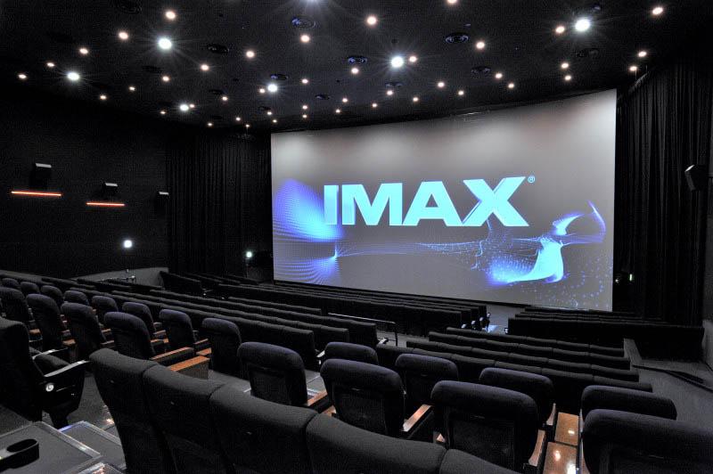 Make It Davao Imax Theater At The Sm Lanang Premier