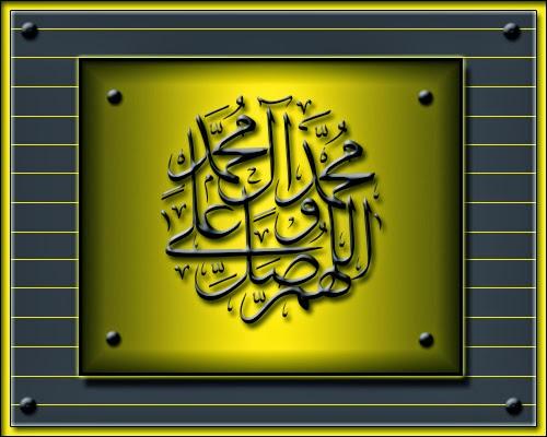 [Resim: islamiresim-V7.jpg]