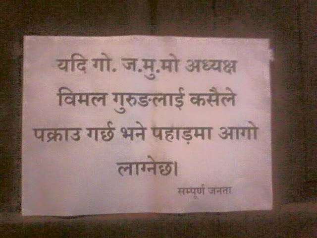 """If GJM President Bimal Gurung is arrested, the hills will burn,"""" said one poster, signed Janta"""