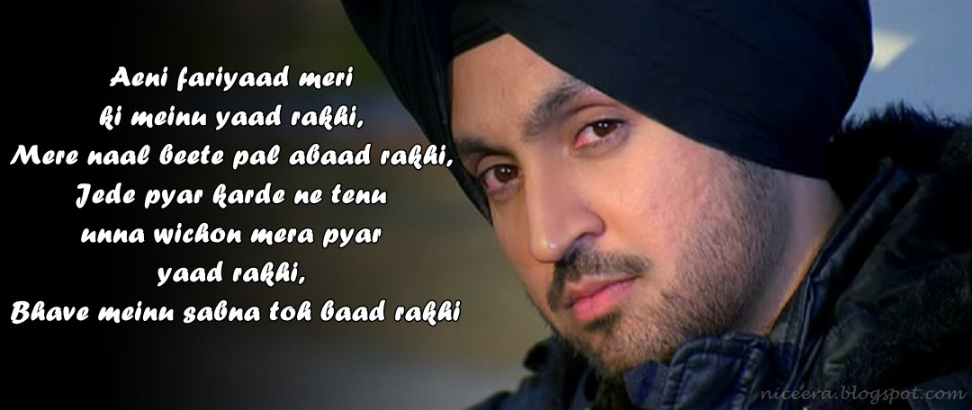 dosanjh+diljit+dosanjh+wallpapers+latest+wallpapers.jpg