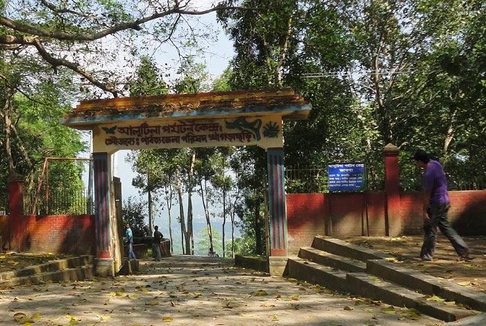 gate-alu-tila-Khagrachari