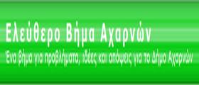 eleftherovima