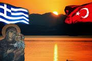 Ο ΛΥΚΟΣ ΠΟΥ ΤΟ ΕΚΟΨΑΝ ΤΑ ΑΥΤΙΑ... ΠΡΙΝ ΔΑΓΚΩΣΕΙ ΘΕΛΕΙ ΝΑ ΓΙΝΕΙ ΠΡΟΒΑΤΟ