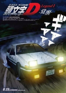 90animax New Initial D Movie: Legend 1 - Kakusei