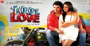 100% Love - Kolkata Bengali Movie