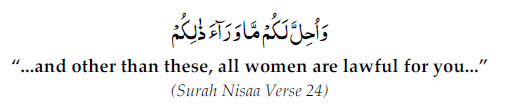 Which Women Are Permissible to Marry in Islam?