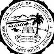 Education Department of Goa Logo