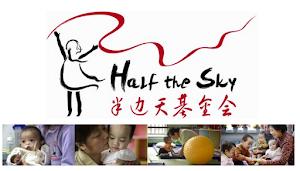 Half the Sky foundation