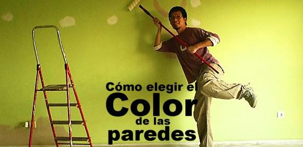 C mo elegir el color de las paredes mobles guillen blog - Como elegir el color de las paredes ...