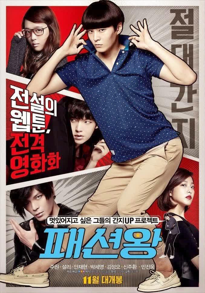 Download Film Korea Fashion King (2014) Subtitle Indonesia -