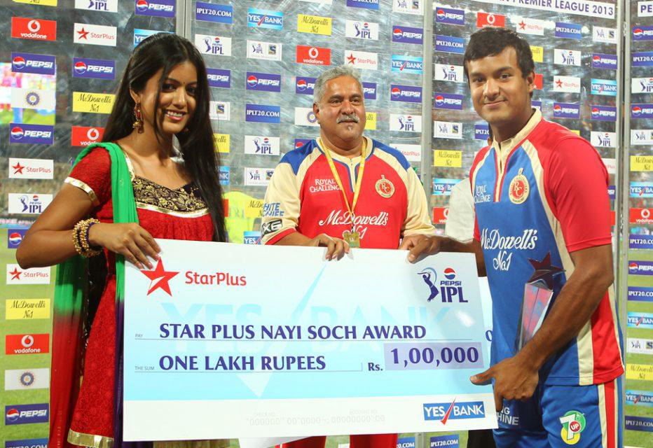 Mayank-Agarwal-Star-Plus-Award-RCB-vs-SHR-IPL-2013