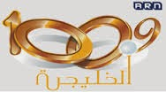 Radio Al Khaleejia Dubai