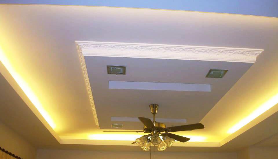 Havenhouz: L Box Plaster Ceiling