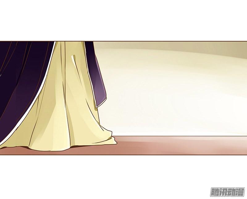 Đế Vương Trắc Chapter 19 - Hamtruyen.vn