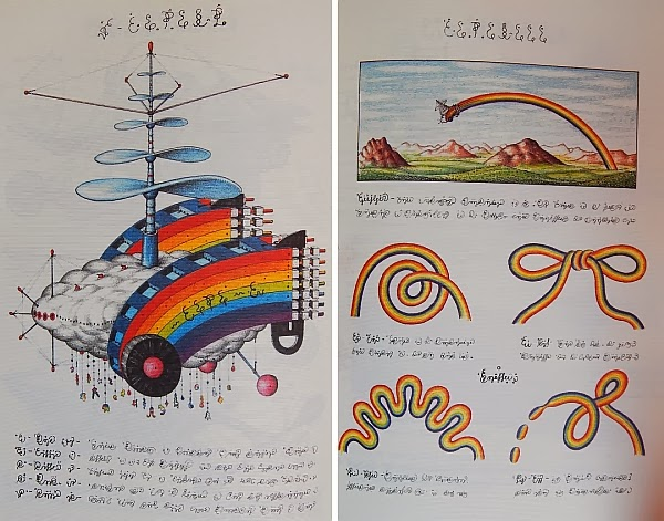 codex seraphinianus, rainbow, rainbow machine, cloud