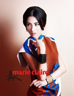 Cecilia Cheung Marie Claire China September 2012 | Beautiful Female Photos