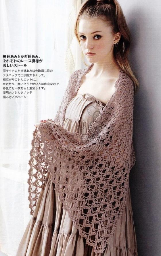 Очень красивая шаль-палантин