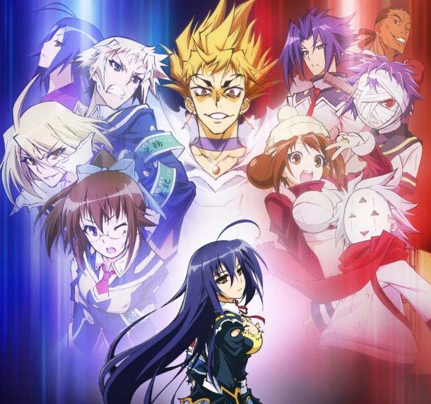 [Multi3]Medaka Box Abnormal |VOSTFR| [E01/??]