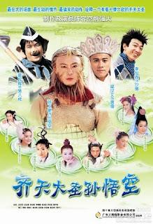 Tề Thiên Đại Thánh Tôn Ngộ Không - The Monkey King (2002) - FFVN - (35/35)