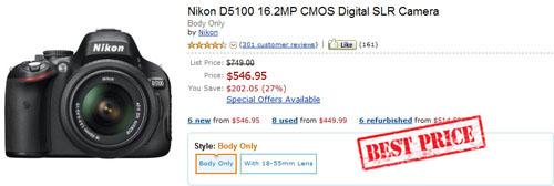Nikon D5100 Coupon