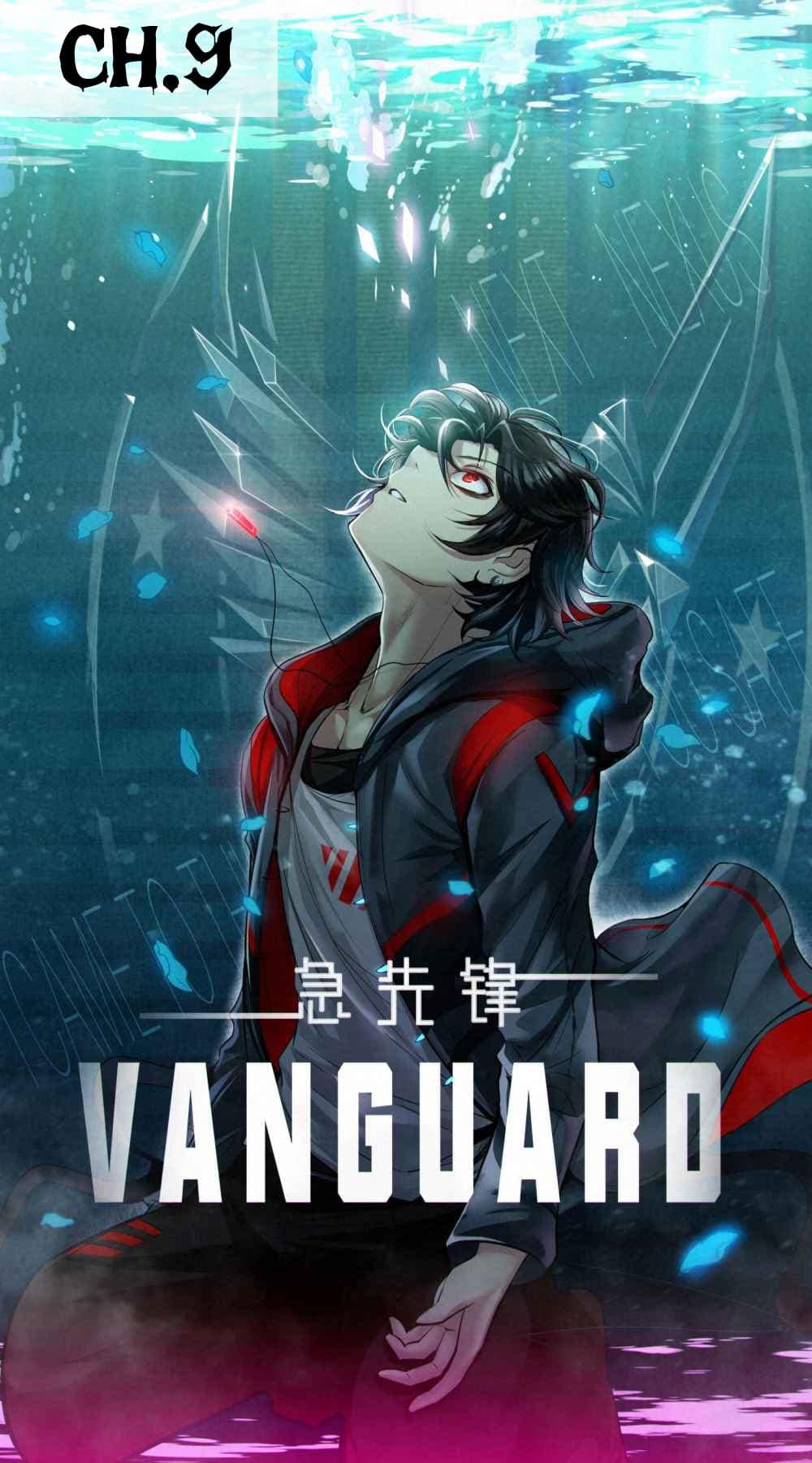Vanguard-ตอนที่ 9