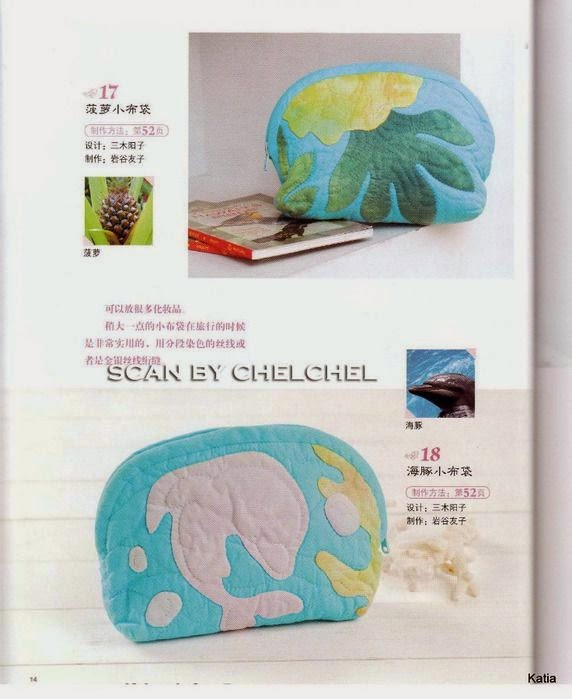 Пэчворк-сумки. Patchwork bag tutorial